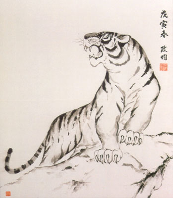 hunggarnancy-artsmartiaux-wushu-kungfu-tigre