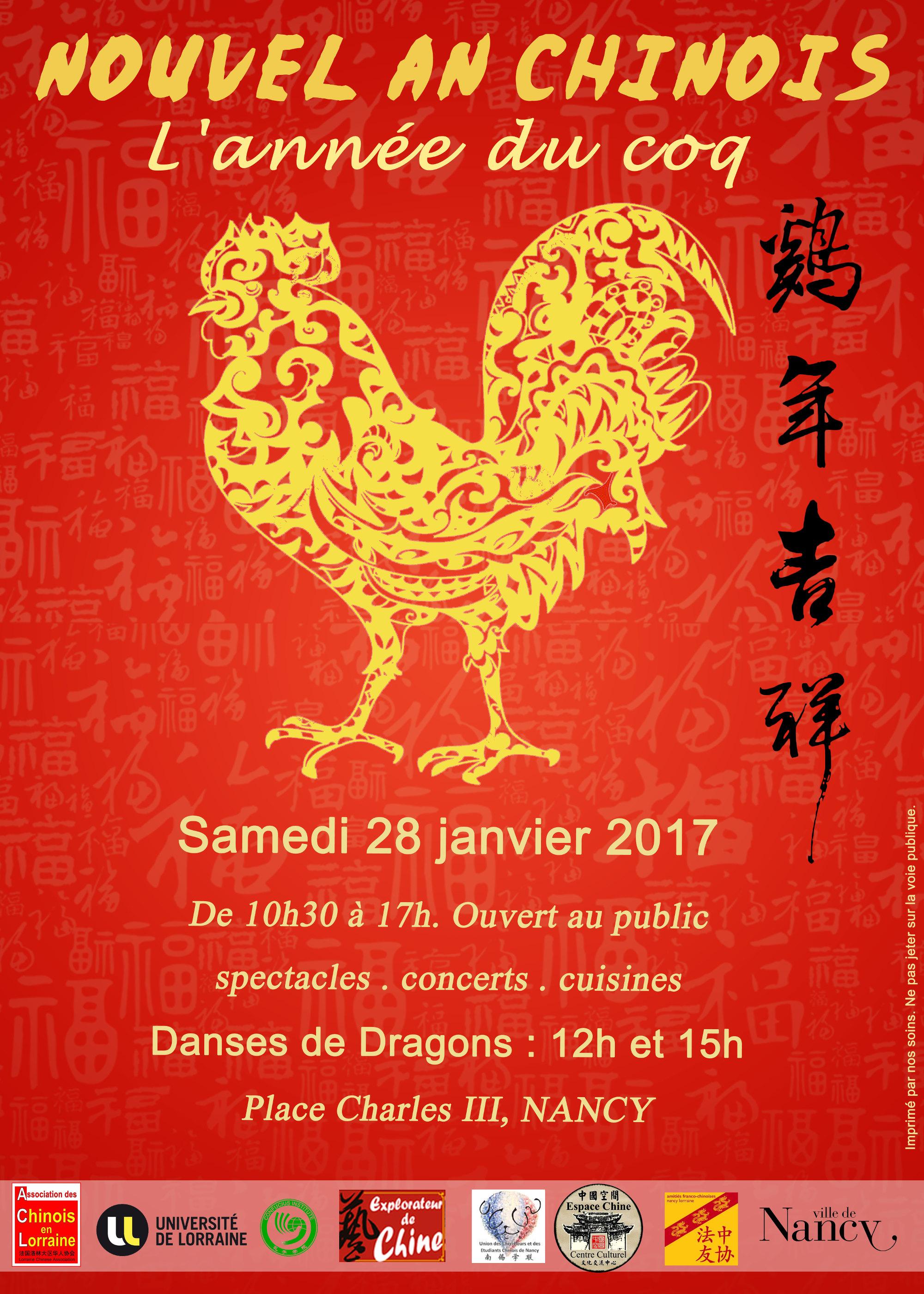 hunggarnancy-artsmartiaux-wushu-kungfu-nouvelanchinois-28janvier2017-coq
